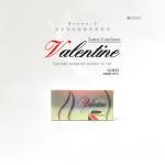 [한국라텍스] 발렌타인 골드 초박형 콘돔 10p