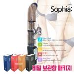 [일본 Toys Heart] 소피아 + 책 비밀 보관함 (과일젤 증정)
