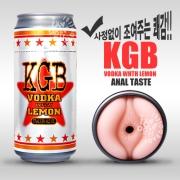 캔맥주 KGB (애널)