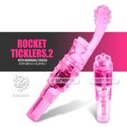 [HOWELLS] 로켓티클러2 (색상랜덤)