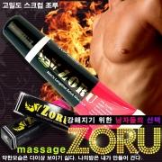[남성크림] 조루 - 10ml