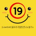 [LoveDoll] 울트라 리얼핏 은나노발기-L