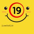 """[LoveDoll] 10""""뼈먹쇠(왕먹쇠) (브라운)"""