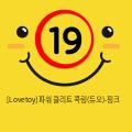 [Lovetoy] 파워 클리트 콕링(듀오)-핑크