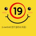 [LoveDoll] 명기 엘리사 (자동)