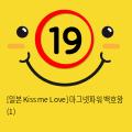 [일본 Kiss me Love] 마그넷파워 백호왕 (1)