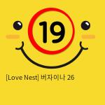 [Love Nest] 버자이나 26