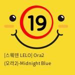 [스웨덴 LELO] Ora2 (오라2)-Midnight Blue