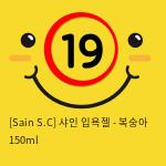 [Sain S.C] 샤인 입욕젤 - 복숭아 150ml