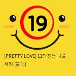 [PRETTY LOVE] 12단진동 니플 서커 (블랙)