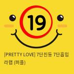 [PRETTY LOVE] 7단진동 7단흡입 라랩 (퍼플)