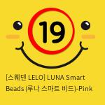 [스웨덴 LELO] LUNA Smart Beads (루나 스마트 비드)-Pink