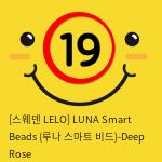 [스웨덴 LELO] LUNA Smart Beads (루나 스마트 비드)-Deep Rose