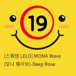 [스웨덴 LELO] MONA Wave (모나 웨이브)-Deep Rose