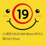 [스웨덴 LELO] INA Wave (아이나 웨이브)-Plum