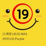 [스웨덴 LELO] INA2 (아이나2)-Purple