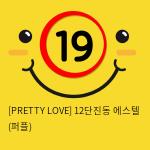 [PRETTY LOVE] 12단진동 에스텔 (퍼플)