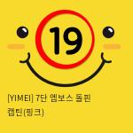 [YIMEI] 7단 엠보스 돌핀 캡틴(핑크)