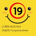 [스웨덴 LELO] ISLA (이슬라)-Turquoise Green