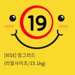[XISE] 잉그리드 (리얼사이즈/15.1kg)