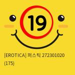 [EROTICA] 퍼스틱 272301020 (175)