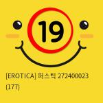 [EROTICA] 퍼스틱 272400023 (177)