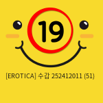 [EROTICA] 수갑 252412011 (51)