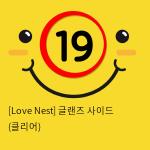 [Love Nest] 글랜즈 사이드 (클리어)