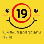 [Love Nest] 애틀스네이크 슬리브 (클리어)