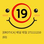[EROTICA] 애널 테일 271111210 (83)
