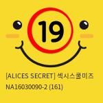 [ALICES SECRET] 섹시스쿨미즈 NA16030090-2 (161)