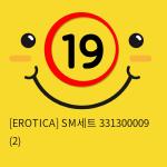[EROTICA] SM세트 331300009 (2)