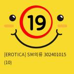 [EROTICA] SM의류 302401015 (10)