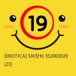 [EROTICA] SM장비 352003029 (23)