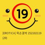 [EROTICA] 목손결박 252102119 (29)