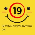 [EROTICA] 목손결박 262402030 (25)
