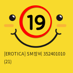 [EROTICA] SM장비 352401010 (21)