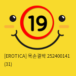 [EROTICA] 목손결박 252400141 (31)