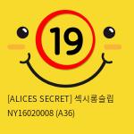 [ALICES SECRET] 섹시롱슬립 NY16020008 (A36)