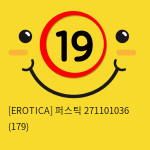 [EROTICA] 퍼스틱 271101036 (179)