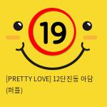 [PRETTY LOVE] 12단진동 아담 (퍼플)