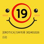 [EROTICA] SM의류 302401026 (12)