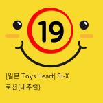 [토이즈하트정품] SI-X 로션(내추럴)