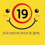[미국 OVO] B1 바이브 링 (블랙)