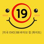 [미국 OVO] B8 바이브 링 (화이트)