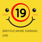 [EROTICA] SM세트 332401031 (193)
