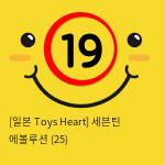 [일본 Toys Heart] 세븐틴 에볼루션 (25)