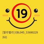 [엘라벨라] EBL045_S5690229 (62)