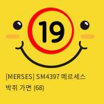 [FETISH] SM4397 메르세스 박쥐 가면 (68)
