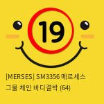 [FETISH] SM3356 메르세스 그물 체인 바디결박 (64)
